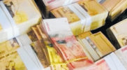 Uganda Shilling stable on low greenback demand