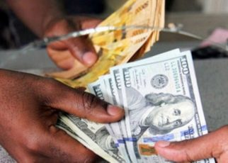 The shilling traded flat versus the greenback in what was a lacklustre Thursday trading session