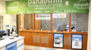 Dahabshiil distances itself from geopolitics